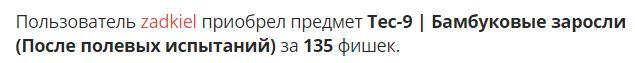 Nez17394.jpg