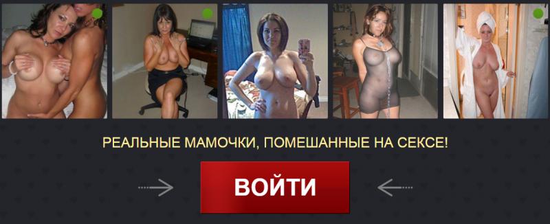 klub-anonimnih-seksualnih-otnosheniy