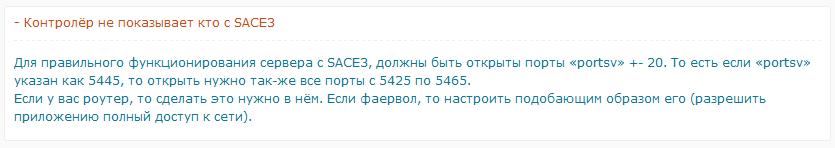http://images.strikearena.ru/images/jOq46333.png