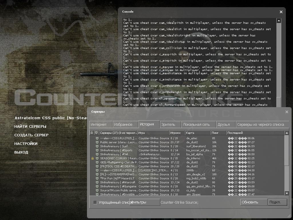 растянуто изображение на экране: